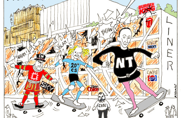 Drama on the South Bank as beefeaters, the national theatre and Catherine croft join skateboarders