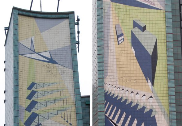 Tile mural on the wall of the Belfast Headquarters of the Amalgamated Transport and General Workers Union