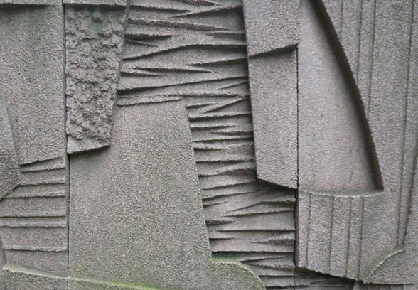 Keith McCarter, Abstract Wall Relief, concrete, 1972, detail