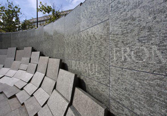 Australian War Memorial, London Photo © Sarah J Duncan