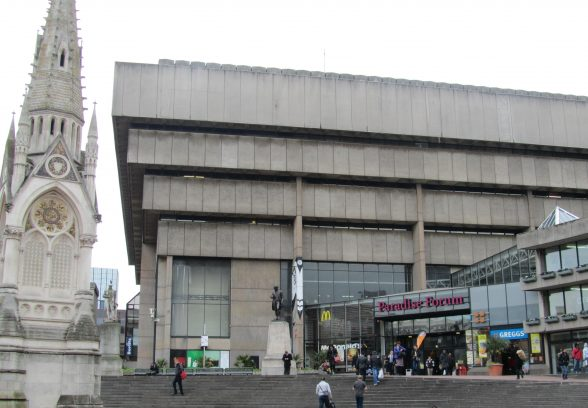 Birmingham Central Library by John Madin
