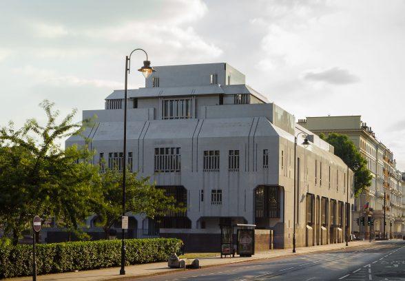 Ismaili Centre, South Kensington, London, Casson & Conder